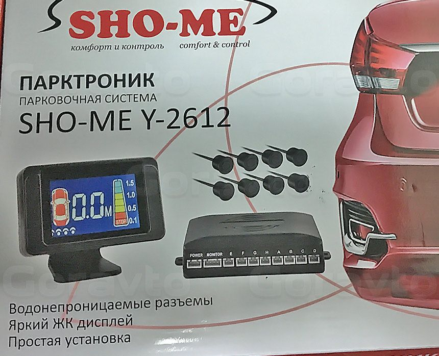 Установка парктроника с 8-ю датчиками на фургон Mercedes-Benz Sprinter Classic: Парктроник SHO ME Y-2612