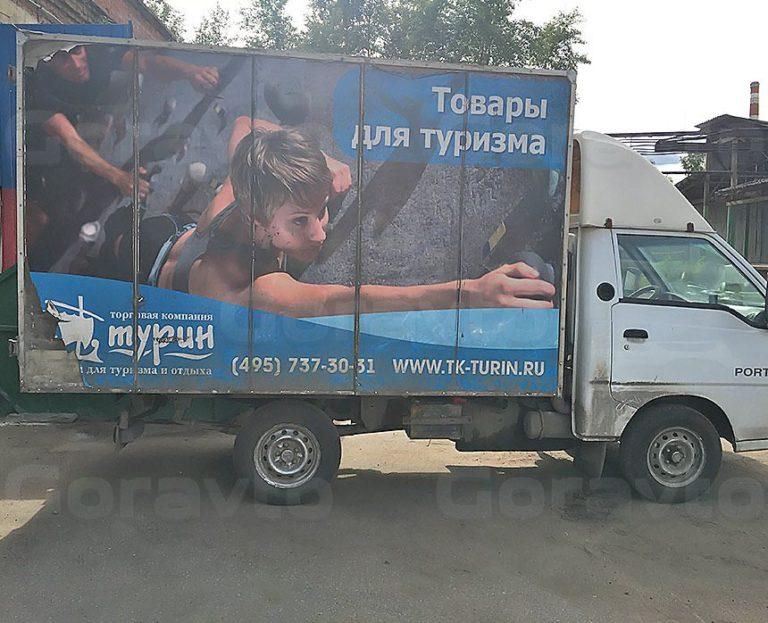 Ремонт рамы промтоварного фургона