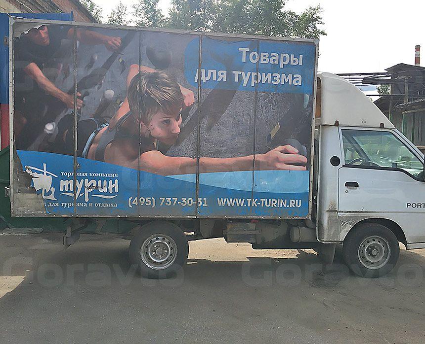 Ремонт рамы промтоварного фургона: Отремонтированный фургон