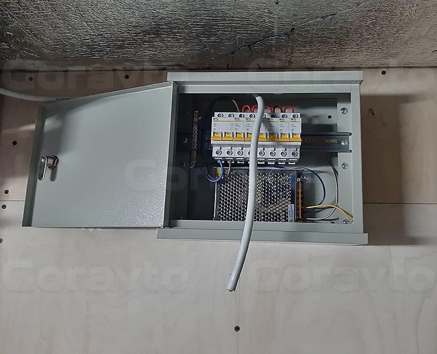 Установка электрощитка