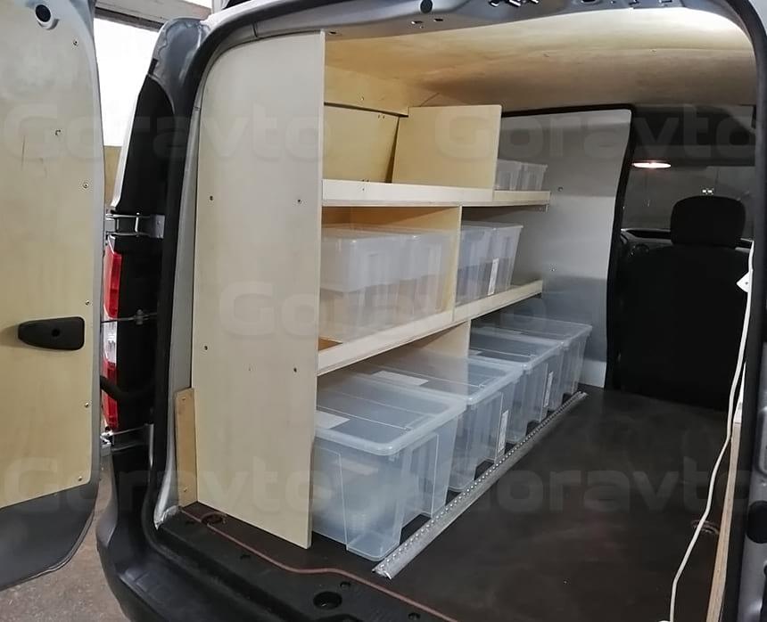 Установка пластиковых боксов на стеллаж в кузове фургона